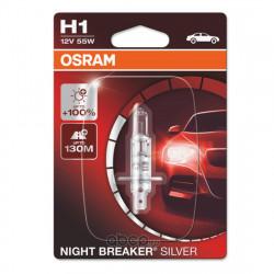 Bec auto Osram H1 Silverstar, 12V, 55W, blister